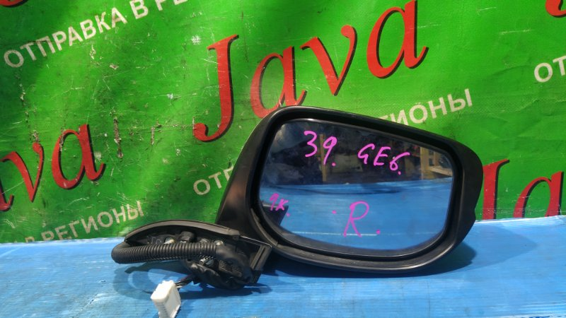 Зеркало Honda Fit GE6 L13A 2008 переднее правое (б/у) 9 КОНТАКТОВ, ПОВТОРИТЕЛЬ, ЦВЕТ БЕЛАЯ-НОЧЬ, (ПОСЛЕ ФОТО УПАКОВАНЫ).