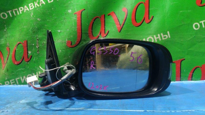 Зеркало Lexus Gs350 GRS191 2GR-FSE 2005 переднее правое (б/у) 12+2 КОНТАКТОВ, ПОВТОРИТЕЛЬ, ПОДСВЕТКА , ЦВЕТ ЧЕРНЫЙ , (ПОСЛЕ ФОТО УПАКОВАНЫ).