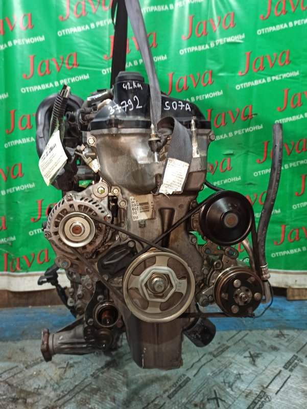 Двигатель Honda N-Box JF2 S07A 2013 (б/у) ПРОБЕГ-42000КМ. 4WD. КОСА+КОМП.  ПОД А/Т. СТАРТЕР В КОМПЛЕКТЕ.