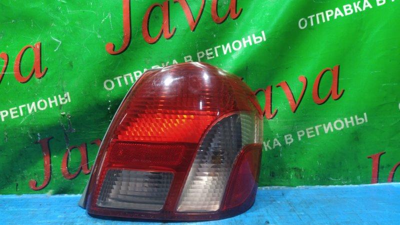Стоп-сигнал Toyota Platz SCP11 1SZ-FE 2001 задний правый (б/у) 52-013