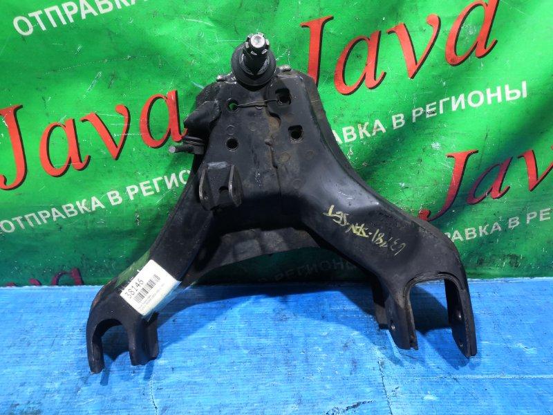 Рычаг Isuzu Bighorn UBS26 6VD-1 1999 передний правый нижний (б/у) 4WD. +ШАРОВАЯ
