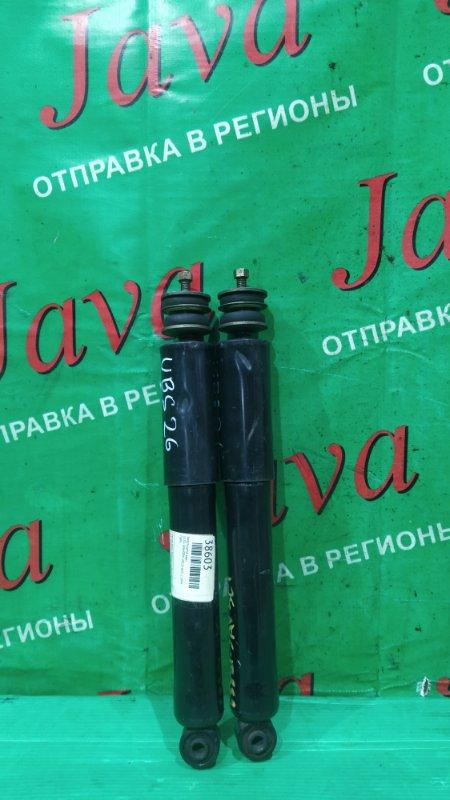 Амортизатор Isuzu Bighorn UBS26 6VD-1 1999 передний (б/у) ПАРА. ЦЕНА ЗА ПАРУ