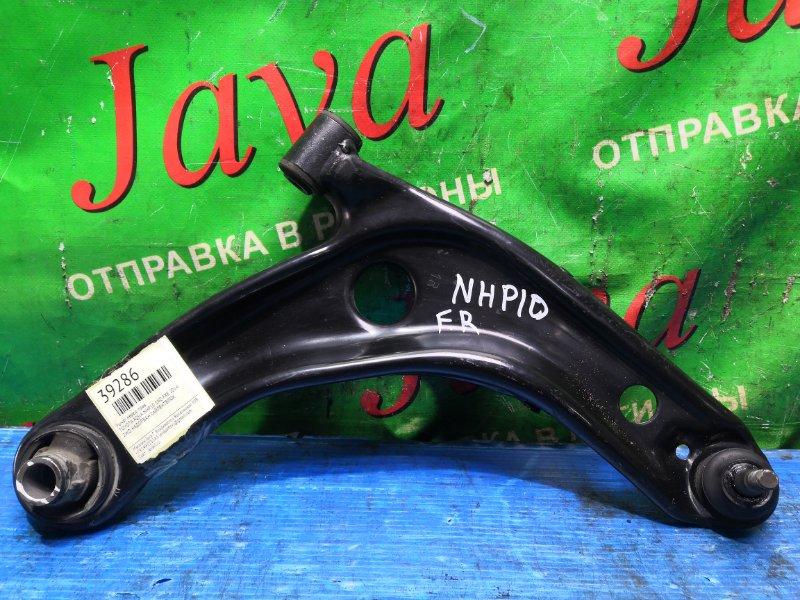 Рычаг Toyota Aqua NHP10 1NZ-FXE 2014 передний правый нижний (б/у) 2WD НАДОРВАН САЙЛЕНТБЛОК