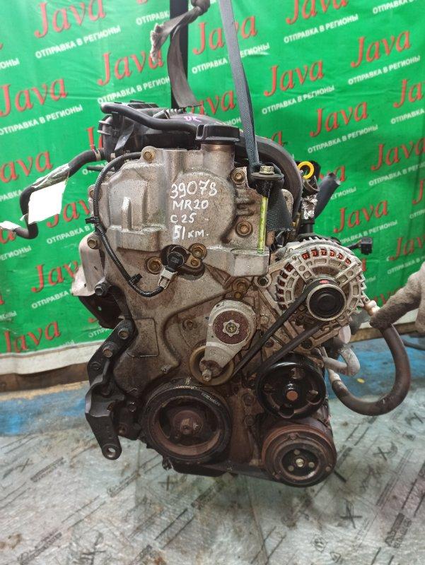 Двигатель Nissan Serena C25 MR20DE 2005 (б/у) ПРОБЕГ-51000КМ. 2WD. БЕЗ EGR. ПОД А/Т. СТАРТЕР В КОМПЛЕКТЕ.