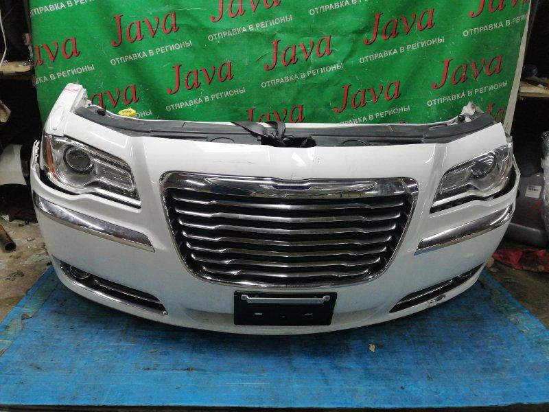 Ноускат Chrysler 300C LD 2013 передний (б/у) ТУМАНКИ. НЕ ШТАТНЫЙ КСЕНОН. 2C3CCACG2CH249956