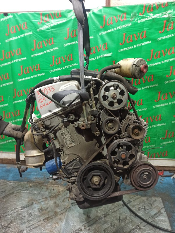 Двигатель Honda Odyssey RB1 K24A 2004 (б/у) ПРОБЕГ-64000КМ. 2WD. 200Л.С.  ЭЛЕКТРО ЗАСЛОНКА. КОСА+КОМП. ПОД А/Т. СТАРТЕР В КОМПЛЕКТЕ.