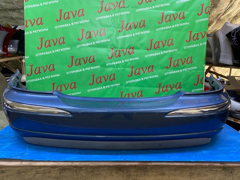 Бампер Jaguar X-Type X400 AJ20 2002 задний (б/у) ПОТЕРТОСТИ.СКОЛ SAJKG52S42YC74634