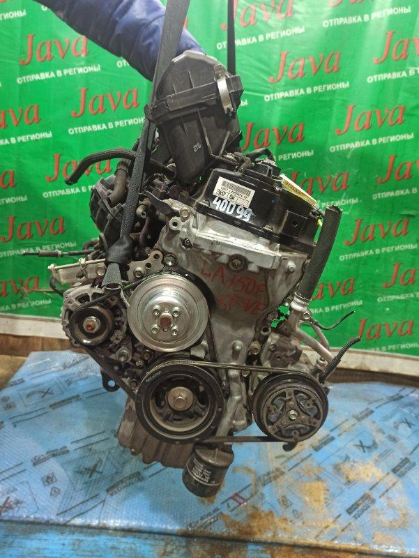 Двигатель Subaru Stella LA150F KF-VE 2016 (б/у) ПРОБЕГ-20000КМ. 2WD. +КОМП.  ПОД А/Т. СТАРТЕР В КОМПЛЕКТЕ. ЛОМ ОДНОЙ КАТУШКИ.