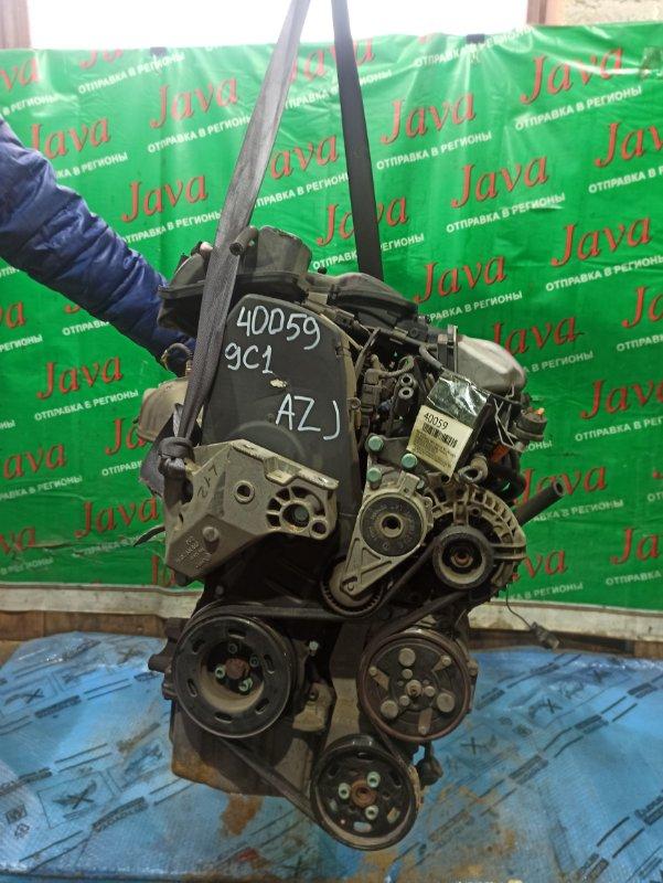 Двигатель Volkswagen New Beetle 9C1 AZJ 2003 (б/у) ПРОБЕГ-69000КМ. 2WD. КОСА+КОМП. ПОД А/Т. СТАРТЕР В КОМПЛЕКТЕ. WVWZZZ9CZ3M619627