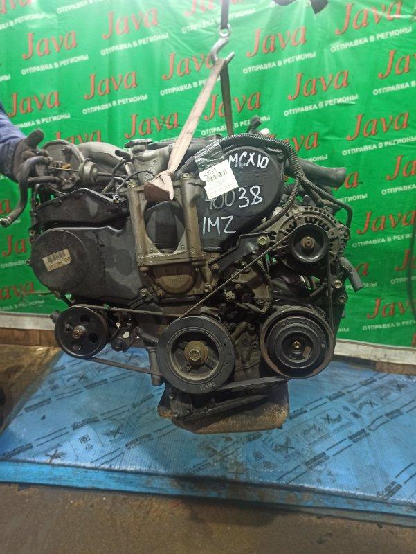 Двигатель Toyota Avalon MCX10 1MZ-FE 1995 (б/у) ПРОБЕГ-68000КМ. 2WD. КОСА+КОМП. МЕХ.ЗАСЛОНКА. ПОД А/Т. СТАРТЕР В КОМПЛЕКТЕ.