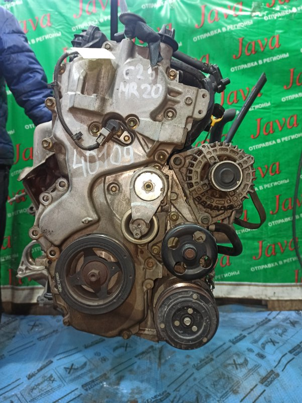 Двигатель Nissan Serena C25 MR20DE 2006 (б/у) ПРОБЕГ-78000КМ. 2WD. EGR. КОСА+КОМП.  ПОД А/Т. СТАРТЕР В КОМПЛЕКТЕ.
