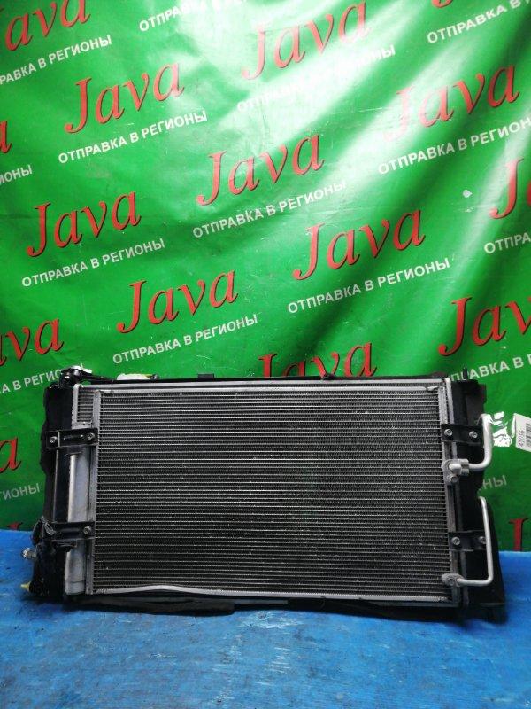 Радиатор основной Toyota Gt86 ZN6 FA20 2015 передний (б/у) A/T