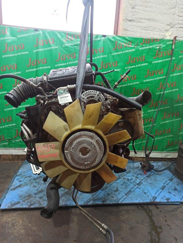 Двигатель Jeep Cherokee KJ EKG 2004 (б/у) ПРОБЕГ-58000КМ. 4WD. ПОД А/Т. +КОМП. СТАРТЕР В КОМПЛЕКТЕ.1J8GM38K73W691144