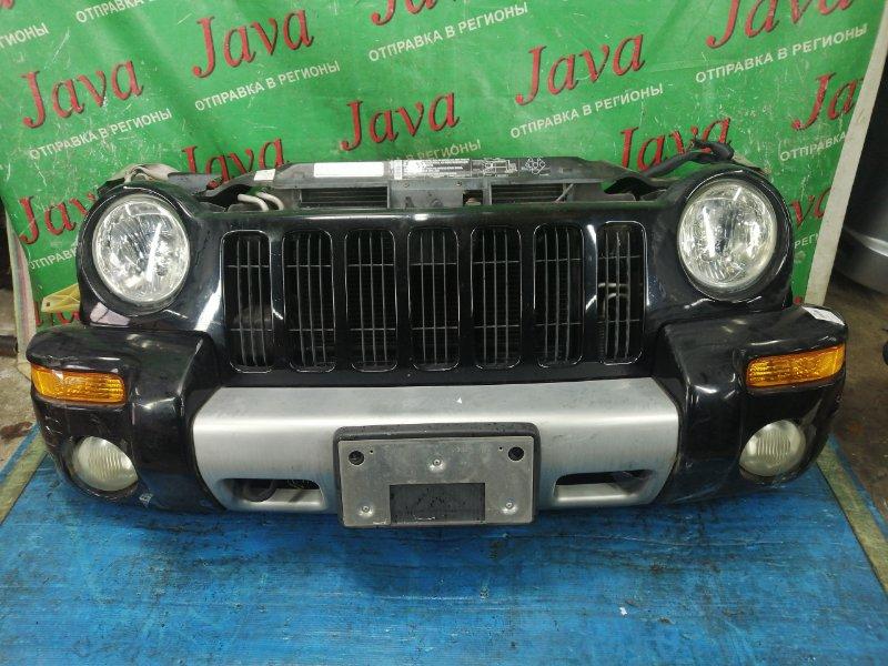 Ноускат Jeep Cherokee KJ EKG 2004 передний (б/у) ТУМАНКИ. ФАРЫ ГАЛОГЕН. ПОД А/Т. ПОЛЕЗ ЛАК НА ФАРАХ. 1J8GM38K73W691144