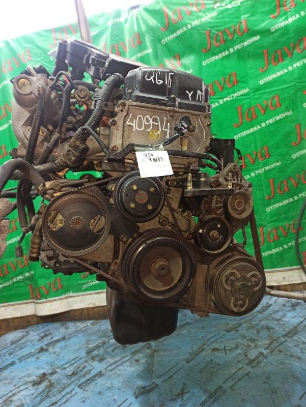 Двигатель Nissan Wingroad WFY11 QG15DE 2002 (б/у) ПРОБЕГ-41000КМ. 2WD. МЕХ.ЗАСЛОНКА. EGR. +КОМП. ПОД А/Т. СТАРТЕР В КОМПЛЕКТЕ.