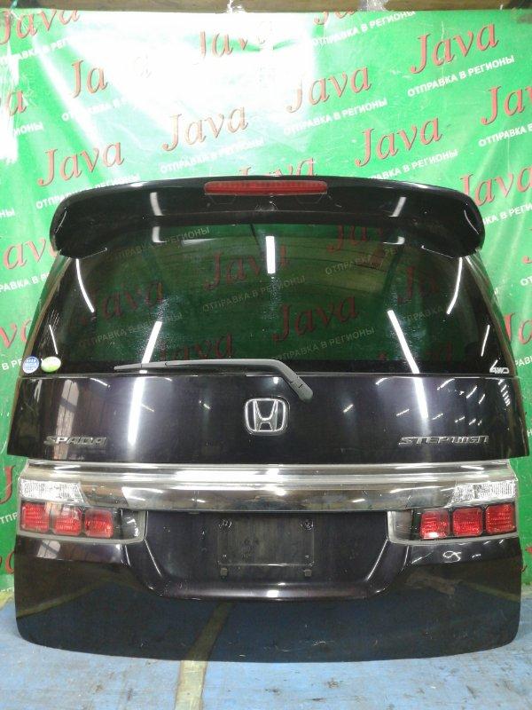 Дверь задняя Honda Step Wagon RG2 K20A 2008 задняя (б/у) ПОТЕРТОСТИ. СПОЙЛЕР. МЕТЛА.