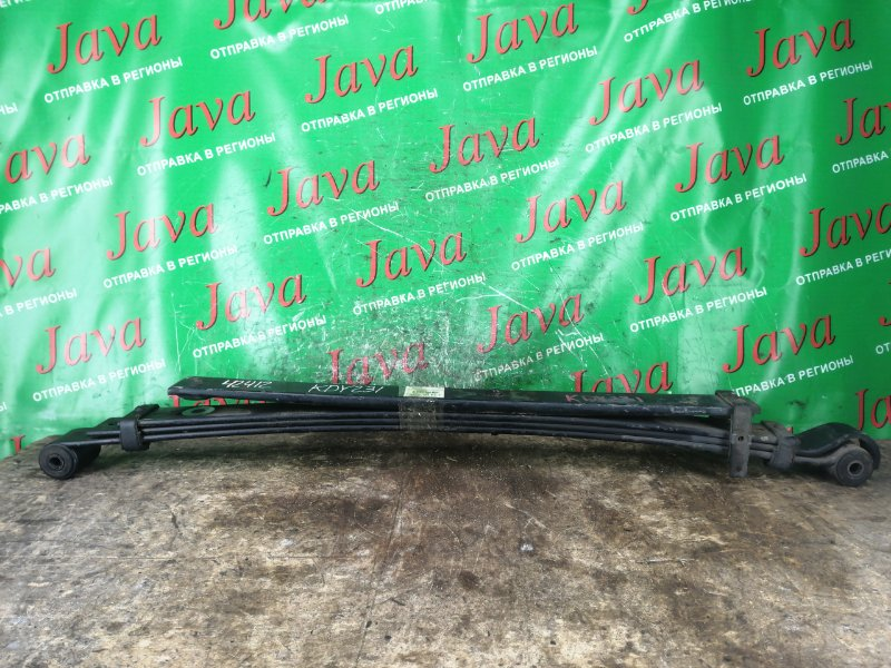 Рессора Toyota Toyoace KDY231 1KD-FTV 2008 задняя (б/у) 2WD. 4ЛИСТА