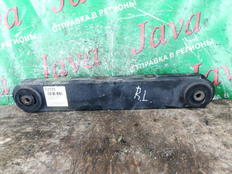 Рычаг Jeep Cherokee KJ EKG 2004 задний левый нижний (б/у) 1J8GM38K73W691144
