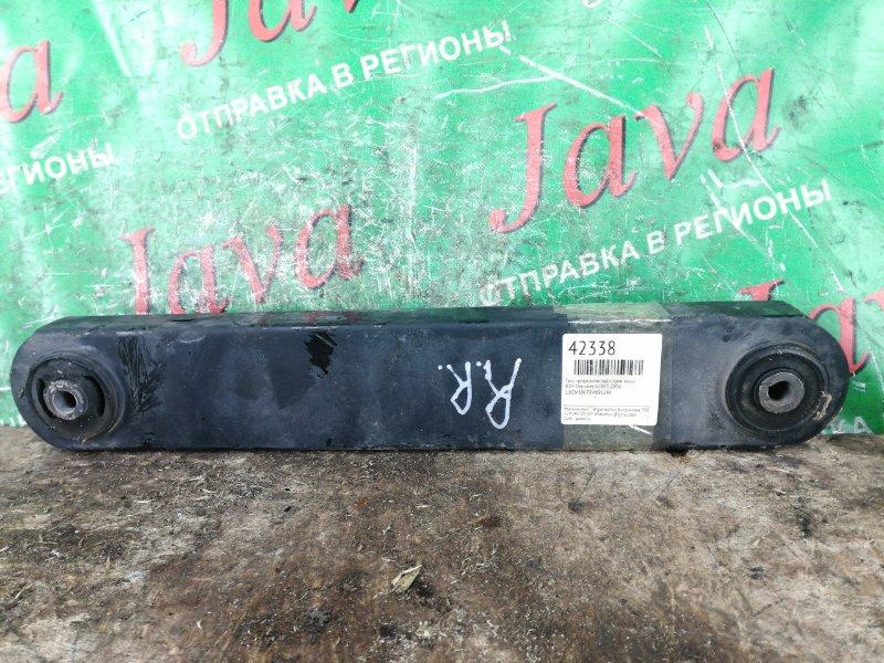 Рычаг Jeep Cherokee KJ EKG 2004 задний правый нижний (б/у) 1J8GM38K73W691144
