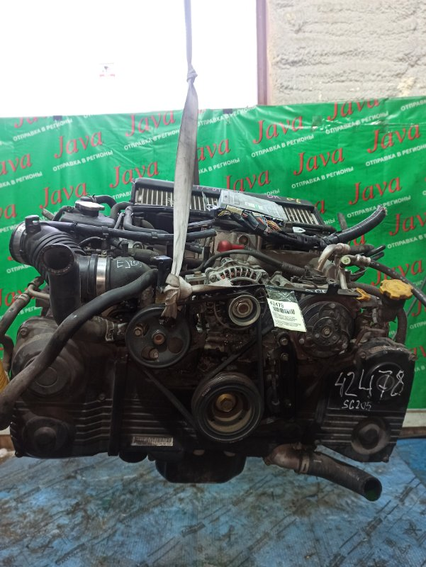 Двигатель Subaru Forester SG5 EJ205 2006 (б/у) ПРОБЕГ-55000КМ. 2-Я МОД. CROSS SPORTS. 4WD. EJ205DPQME. +КОМП. ПОД А/Т. СТАРТЕР В КОМПЛЕКТЕ.