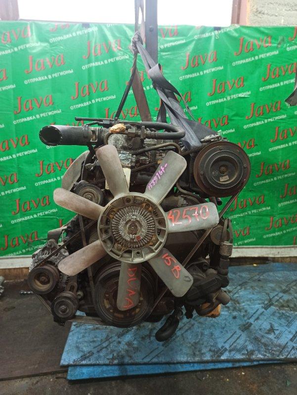 Двигатель Toyota Dyna BU102 15BF 1998 (б/у) ПРОБЕГ-87000КМ. 2WD. ТНВД ПУЧКОВЫЙ. 24V.ПОД А/Т. СТАРТЕР В КОМПЛЕКТЕ. ИМЕЕТСЯ ВИДЕО РАБОТЫ.