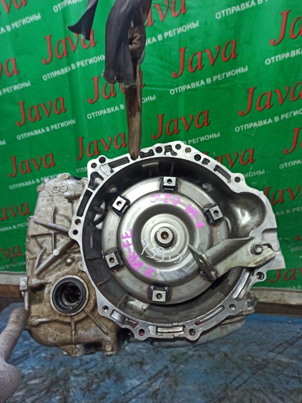 Акпп Toyota Wish ZGE20 2ZR-FE 2011 (б/у) K311-02A.2WD ПРОБЕГ 61000КМ.2011 ГОД.
