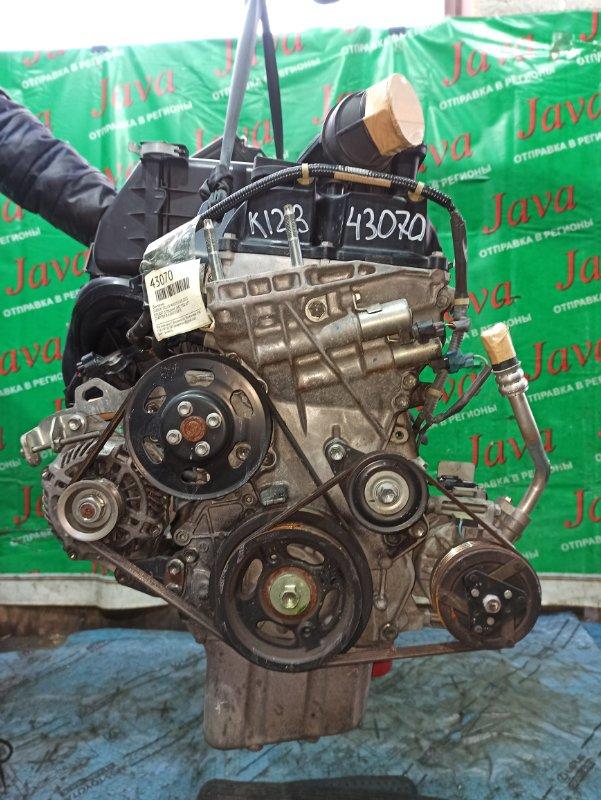 Двигатель Suzuki Solio MA15S K12B 2013 (б/у) ПРОБЕГ-57000КМ. 2WD. КОСА+КОМП. ЭЛЕКТРО ЗАСЛОНКА.  ПОД А/Т. СТАРТЕР В КОМПЛЕКТЕ.
