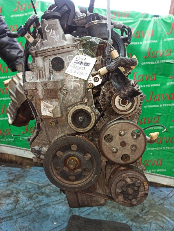 Двигатель Honda Fit GD1 L13A 2005 (б/у) ПРОБЕГ-50000КМ. 2WD. 8 КАТУШЕК. КОСА+КОМП. I-DSI. ПОД А/Т. СТАРТЕР В КОМПЛЕКТЕ.