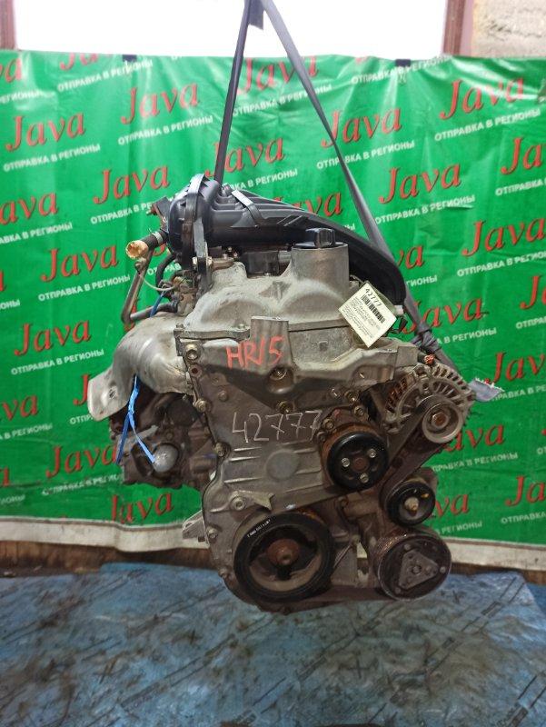 Двигатель Nissan Tiida Latio SC11 HR15DE 2010 (б/у) ПРОБЕГ-51000КМ. 2WD. +КОМП.  ПОД А/Т. СТАРТЕР В КОМПЛЕКТЕ.