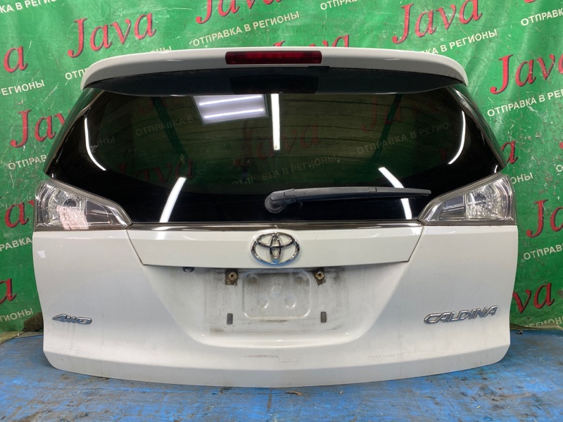 Дверь задняя Toyota Caldina AZT246 1AZ-FSE 2005 задняя (б/у) 2-я МОДЕЛЬ. ПОТЕРТОСТИ. МЕТЛА.КАМЕРА. СПОЙЛЕР.