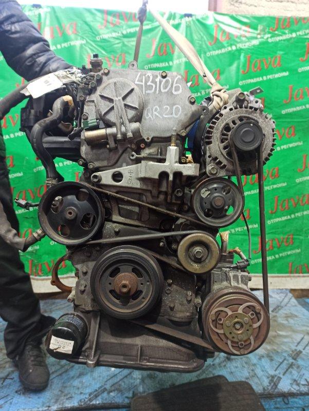 Двигатель Nissan Serena TC24 QR20DE 2004 (б/у) ПРОБЕГ-67000КМ. 2WD. КОСА+КОМП. ПЛАСТ.КОЛЛЕКТОР. ПОД А/Т. СТАРТЕР В КОМПЛЕКТЕ.
