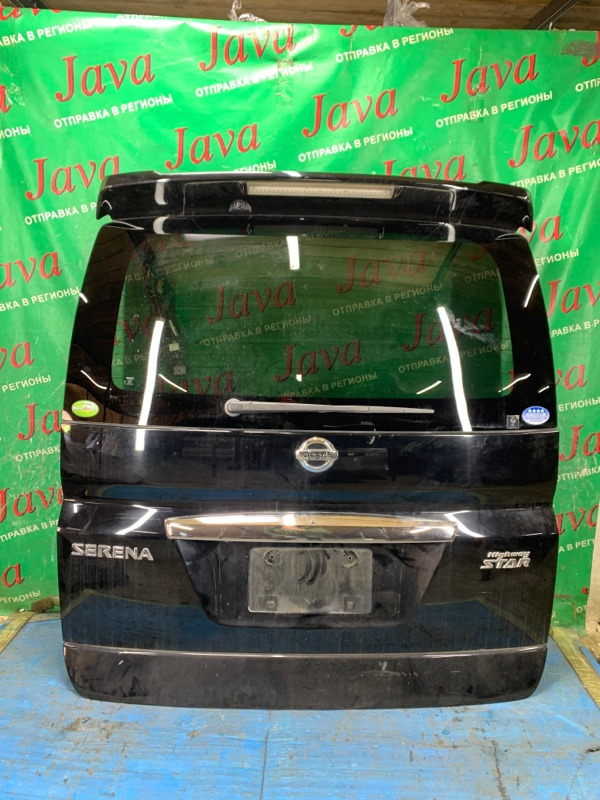 Дверь задняя Nissan Serena CC25 MR20DE 2006 задняя (б/у) ПОТЕРТОСТИ. МЕТЛА. СПОЙЛЕР(ПОЛЕЗ ЛАК). КАМЕРА.