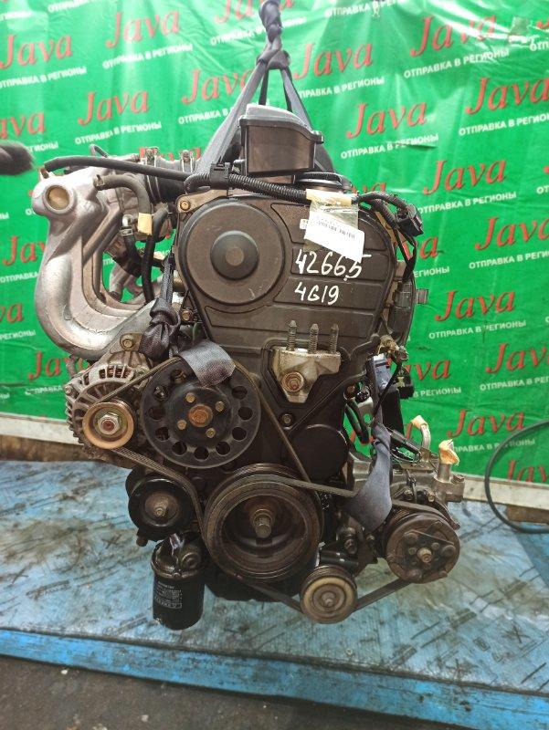 Двигатель Mitsubishi Colt Z25A 4G19 2004 (б/у) ПРОБЕГ-69000КМ. 2WD. КОСА+КОМП. ПОД А/Т. СТАРТЕР В КОМПЛЕКТЕ.