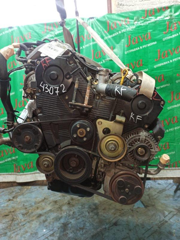 Двигатель Mazda Millenia TAFP KF-ZE 2000 (б/у) ПРОБЕГ-43000КМ. 2WD. + КОМП. ПОД А/Т. СТАРТЕР В КОМПЛЕКТЕ.