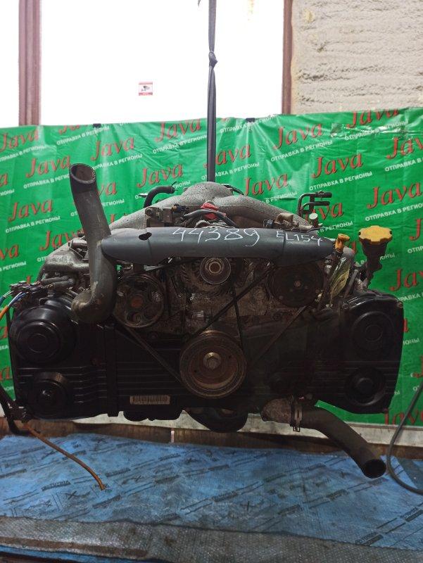 Двигатель Subaru Impreza GH2 EL154 2008 (б/у) ПРОБЕГ-53000КМ.  EL154JP1ME. +КОМП. ЭЛЕКТРО ЗАСЛОНКА. EGR. ПОД А/Т. СТАРТЕР В КОМПЛЕКТЕ.