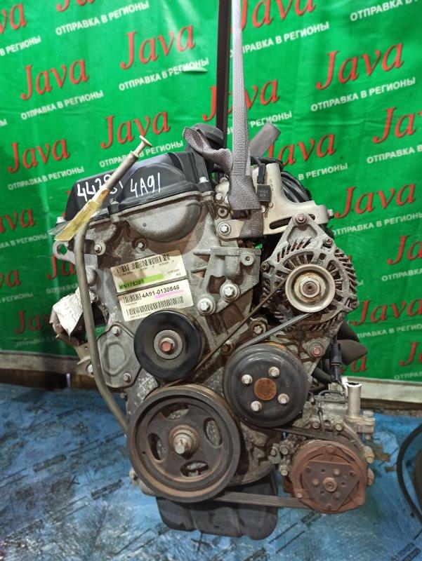 Двигатель Mitsubishi Colt Z23W 4A91 2008 (б/у) ПРОБЕГ-51000КМ. 2WD. +КОМП. ПОД А/Т. СТАРТЕР В КОМПЛЕКТЕ.