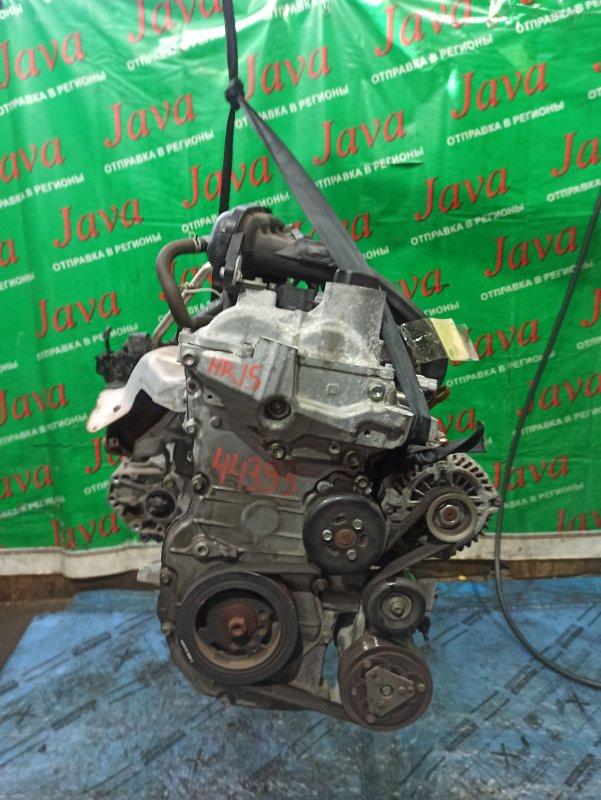 Двигатель Nissan Tiida C11 HR15DE 2008 (б/у) ПРОБЕГ-51000КМ. 2WD. +КОМП. ПОД А/Т. СТАРТЕР В КОМПЛЕКТЕ.