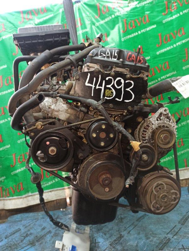 Двигатель Nissan Pulsar FN15 GA15DE 1998 (б/у) ПРОБЕГ-50000КМ. 2WD. +КОМП. ПОД А/Т. СТАРТЕР В КОМПЛЕКТЕ.