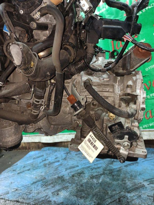Акпп Mazda Atenza GHEFW LF-VD 2010 (б/у) ПРОБЕГ-13000КМ. 2WD.