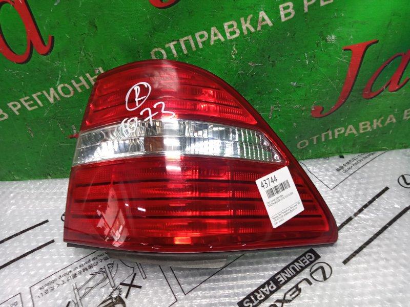 Стоп-сигнал Toyota Celsior UCF30 3UZ-FE 2004 задний правый (б/у) 50-73
