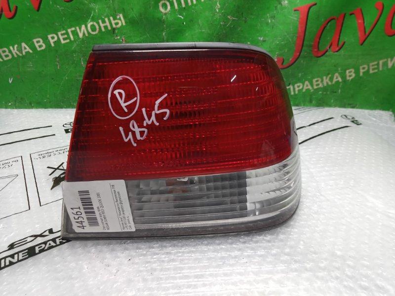 Стоп-сигнал Nissan Sunny FB15 QG15DE 2001 задний правый (б/у) 48-45