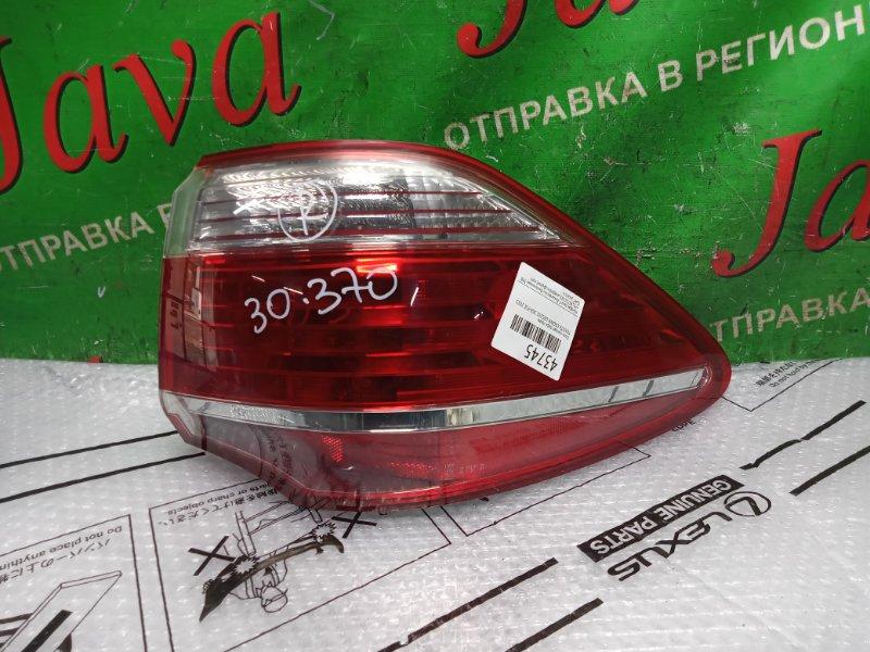 Стоп-сигнал Toyota Crown GRS202 3GR-FSE 2013 задний правый (б/у) 30-370