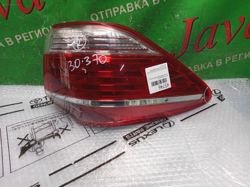 Стоп-сигнал Toyota Crown GRS202 3GR-FSE 2011 задний правый (б/у) 30-370. СКОЛ.