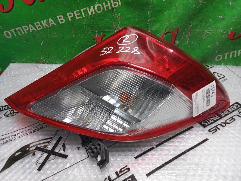 Стоп-сигнал Toyota Vitz KSP130 1KR-FE 2012 задний правый (б/у) 52-228