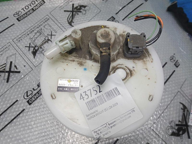 Бензонасос Honda Insight ZE2 LDA 2009 (б/у) 17708-TM8-003