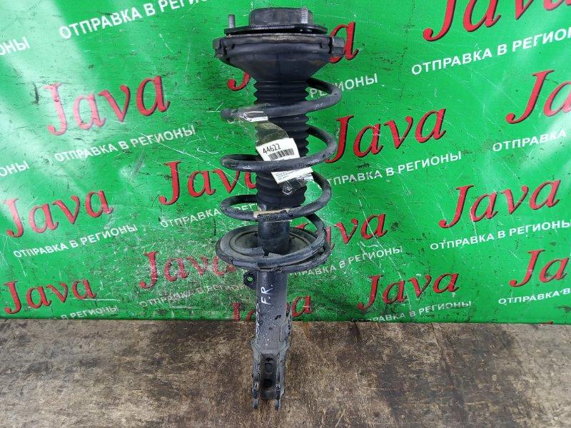 Стойка Toyota Vista SV55 3S-FE 2000 передняя правая (б/у) 4WD