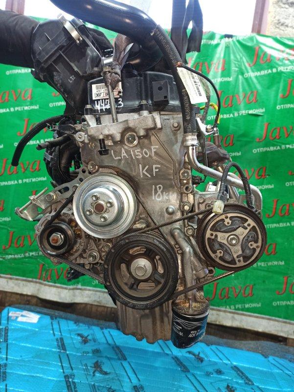 Двигатель Subaru Stella LA150F KF-VE 2016 (б/у) ПРОБЕГ-18000КМ. 2WD. +КОМП. ЭЛЕКТРО ЗАСЛОНКА. ПОД А/Т. СТАРТЕР В КОМПЛЕКТЕ.