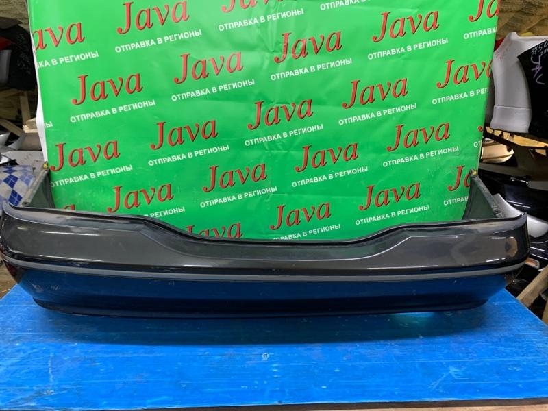 Бампер Toyota Brevis JCG11 2JZ-GE 2001 задний (б/у) ПОТЕРТОСТИ. ДЕФЕКТ ОДНОГО КРЕПЛЕНИЯ.