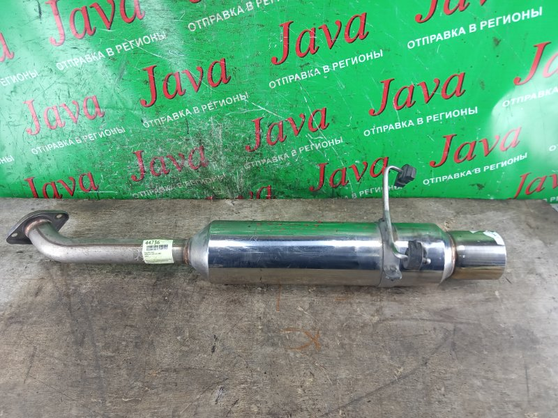 Глушитель Honda Fit GD1 L13A 2002 задний (б/у) JASMA