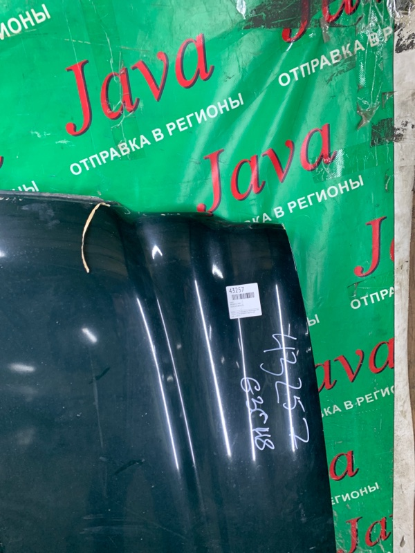 Капот Jaguar Xj X300 1999 передний (б/у) ПОТЕРТОСТИ. СЛЕДЫ СКОТЧА. SAJJJKLG3CH876131